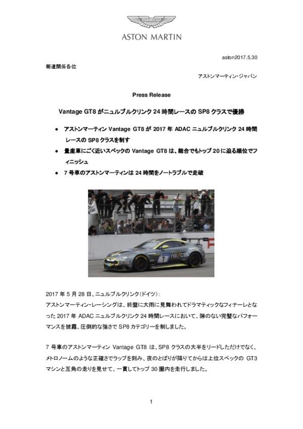 N24 2017_JPN.pdf