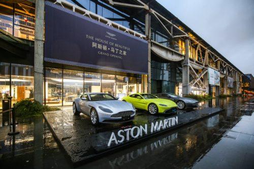 Aston MartinHOBShanghai01-jpg