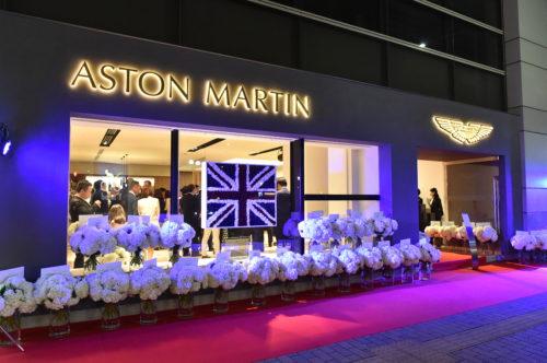Grand Opening of Aston Martin Kobe 35-JPG