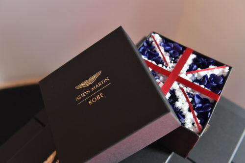 Grand Opening of Aston Martin Kobe 6-JPG