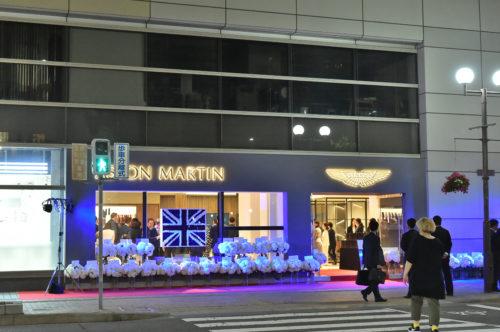 Grand Opening of Aston Martin Kobe 36-JPG