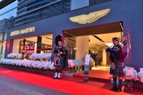 Grand Opening of Aston Martin Kobe 15-JPG