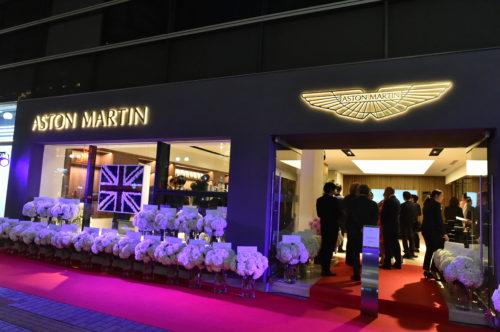 Grand Opening of Aston Martin Kobe 21-JPG
