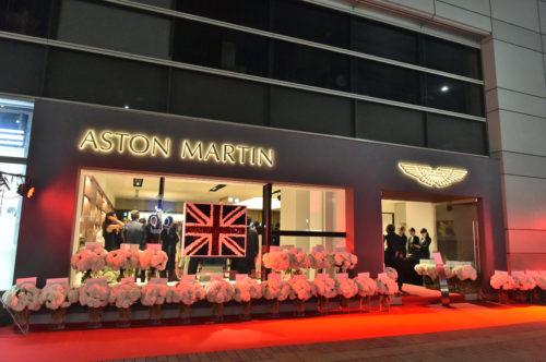 Grand Opening of Aston Martin Kobe 20-JPG