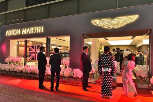 Grand Opening of Aston Martin Kobe 34-JPG