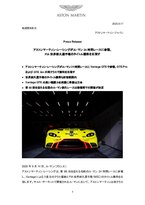 Le Mans 2020 previewJPN-pdf